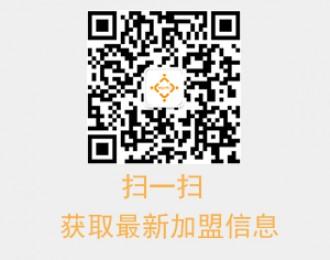 """""""商行+投行""""助推供给侧改革,:华夏银行10亿元市场化债转股项目全面落地"""